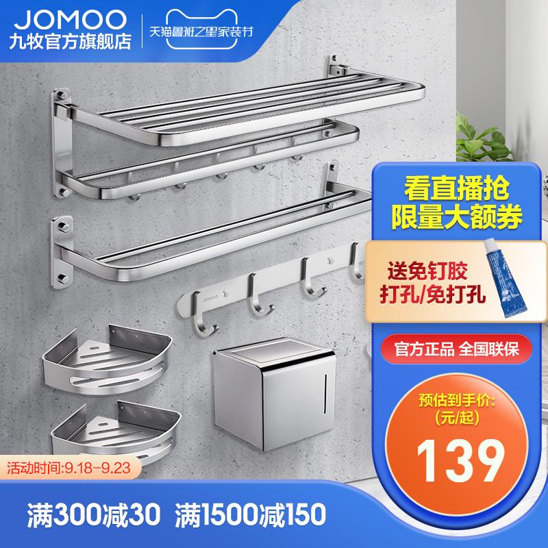 Аксессуары для туалета и ванной комнаты Артикул 593659061916