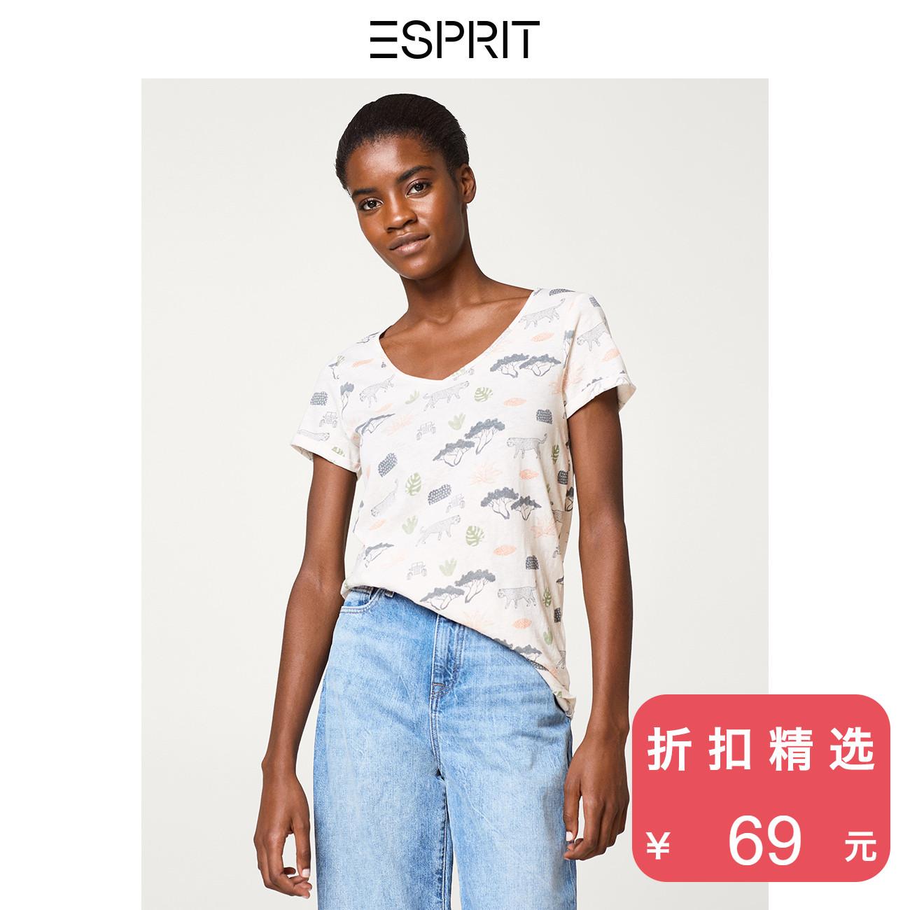 ESPRIT女装夏装商场同款棉麻透气印花短袖上衣T恤女048EE1K024