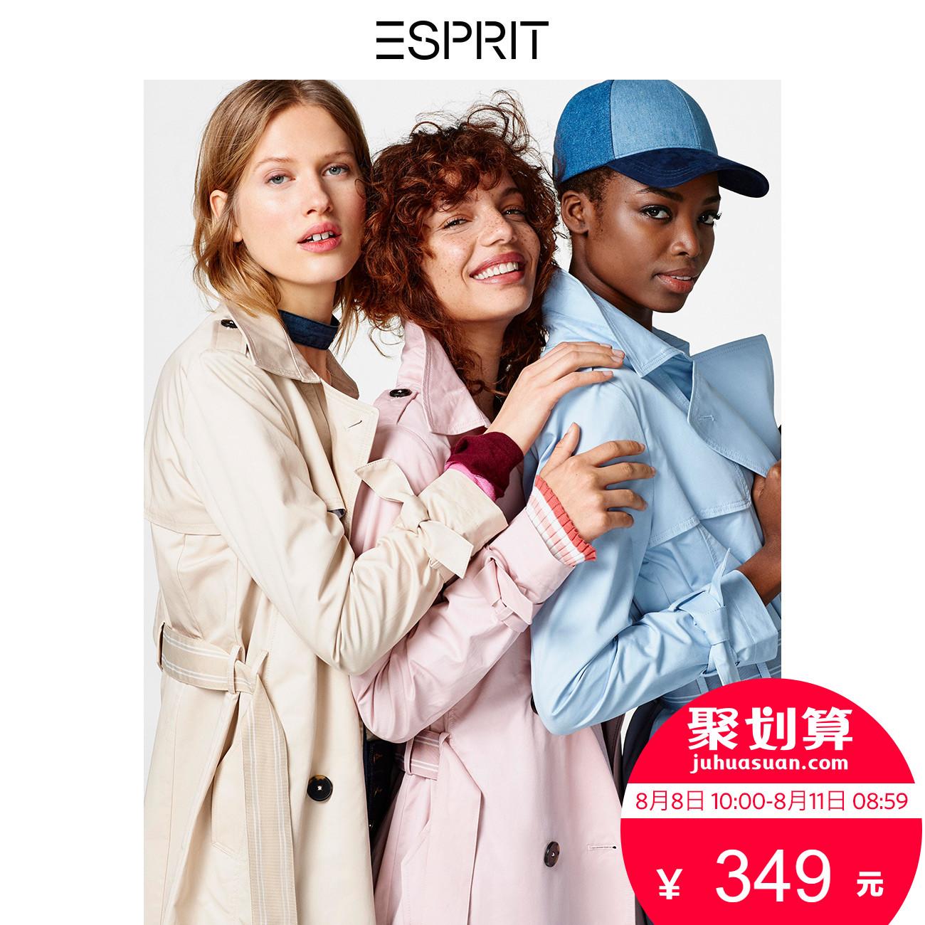 ESPRIT 女装2018春纯色收腰翻领中长款风衣外套女-127EE1G009