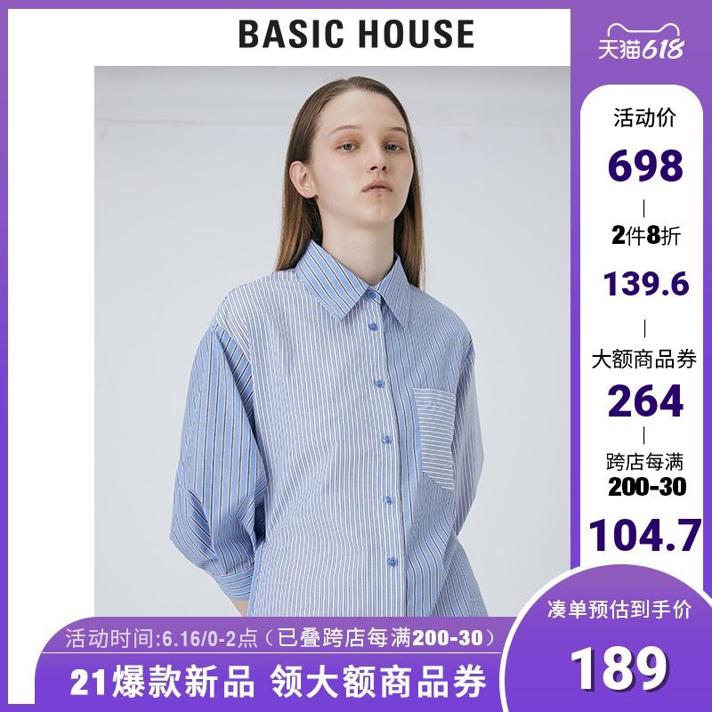 Basic House/百家好韩风衬衫条纹收腰连衣裙
