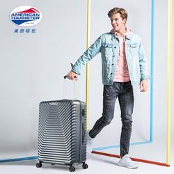 美旅时尚行李箱25寸女防刮耐磨密码旅行箱大容量飞机轮拉杆箱GE4