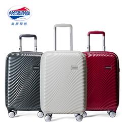 美旅新品行李箱男20寸密码箱行李箱女韩版大容量登机拉杆箱DT4