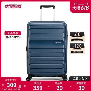 美旅轻便登机旅行箱大容量25/28寸结实耐用结婚行李箱51G