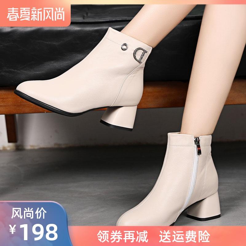 Giày cao gót đế dày nữ 2019 mới mùa thu đông và giày da thời trang Giày cao gót nữ cao gót cộng với giày nhung Martin - Giày ống