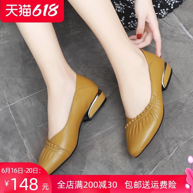 单鞋女士真皮软底妈妈鞋2021新款春夏季瓢鞋平底大码女鞋休闲皮鞋