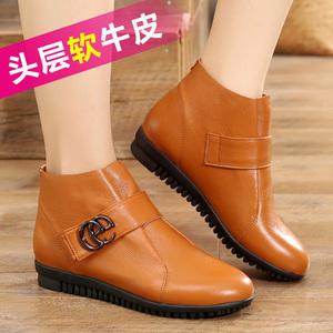 短靴女春秋冬天女鞋子2021新款真皮鞋平底妈妈鞋加绒保暖棉鞋靴子