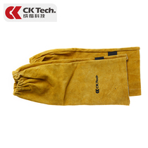 Welder Cuff welding cowhide anti-ironing sleeves sleeve autumn and winter heat insulation and high temperature protection