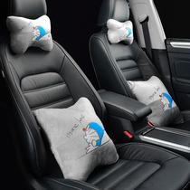 汽车头枕车用靠枕腰靠可爱卡通护颈枕创意车载抱枕车内枕头一对装