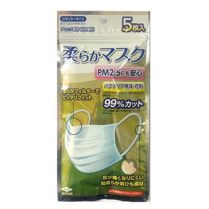 日本Toyal东洋铝一次性口罩三层防护白色舒适夏薄款透气防尘面罩