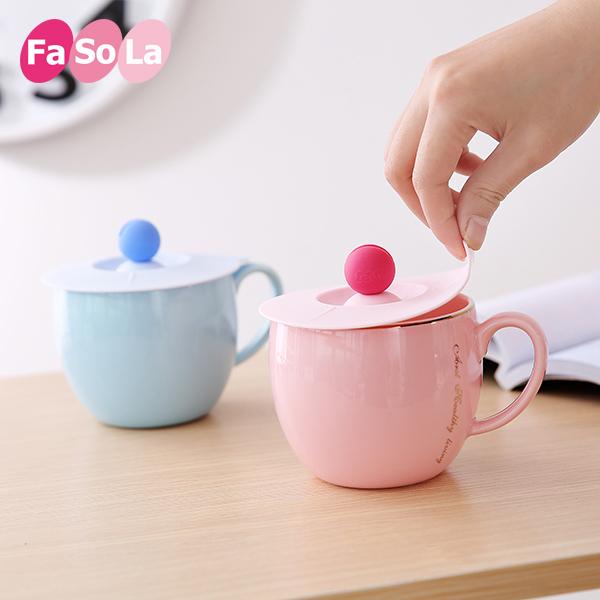 日本Fasola精品创意马克杯硅胶盖环保防尘陶瓷玻璃塑料杯盖食品淘宝优惠券
