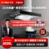 Fotile EMC2A+TH28/31B Suction Range Hood Gas Stove Package Hood Stove Set Official Flagship Store