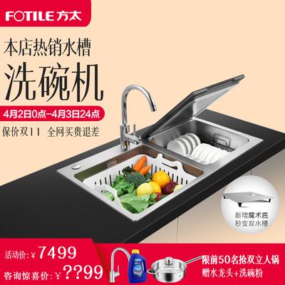 上海方太洗碗機安全嗎,方太洗碗機洗槽到底怎么樣