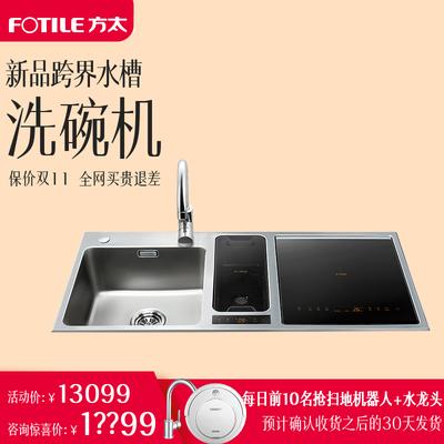 上海方太洗碗機安全嗎