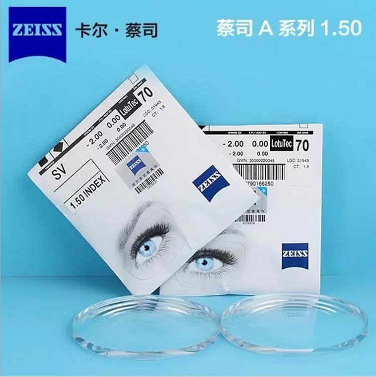 蔡司眼镜片1.60防蓝光1.67变色1.74超薄高度配近视防紫外线非球面