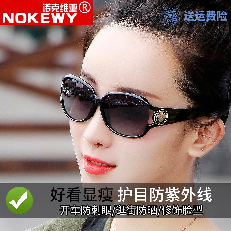 偏光太阳镜女2021新款日夜两用防紫外线开车专用眼镜变色大脸墨镜