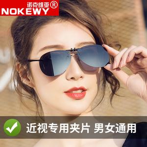 太阳镜偏光镜墨镜夹片钓鱼男女开车专用夜视镜片式近视眼镜司机睛