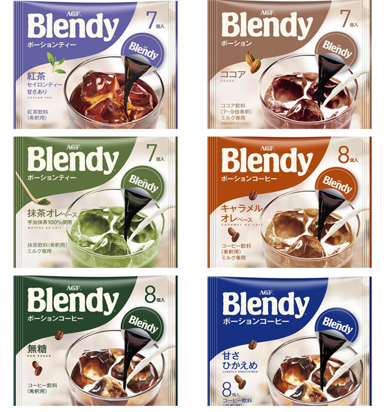 Japanese AGF blendy concentrated liquid instant iced coffee Matcha black tea sugar free low sugar beverage