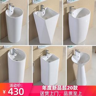 阳台厕所洗脸盆 落地式 高端家用立柱盆 洗手盆 圆方形陶瓷洗手池