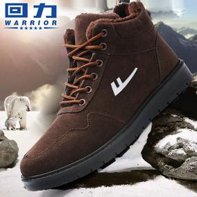 回力冬季加绒防滑2020新款雪地靴