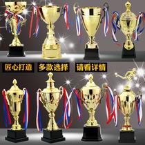 奖杯世界杯模型金属奖杯定制水晶奖杯金靴奖创意金球奖摆件