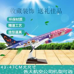 飞机模型波音空客A380南航B787B757A350B747-8国航B777东航 47cm