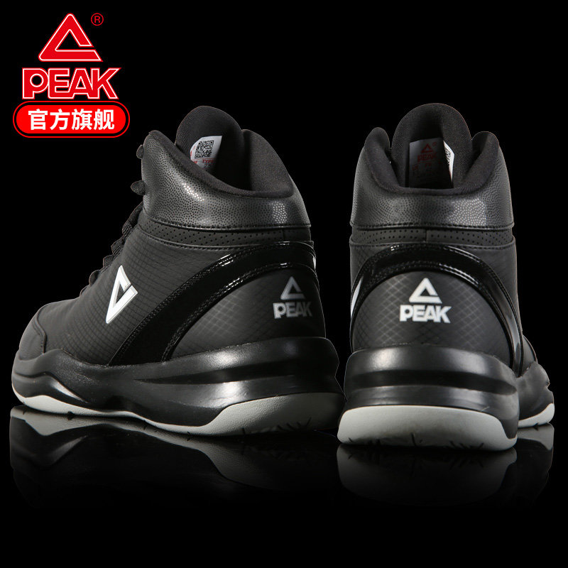Peak basketball shoes mens shock absorption sports shoes 2020 new high top combat boots leather thermal insulation practical basketball shoes wear resistance