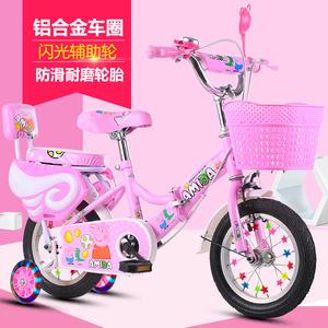 领5元券购买新款折叠儿童自行车2-4-6-8-10岁宝宝单车12/14/16/18/20寸脚踏车
