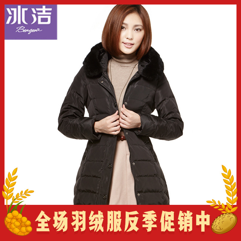 Winter 2020 ice clean down womens fur collar simple fashion medium length coat top j1301142