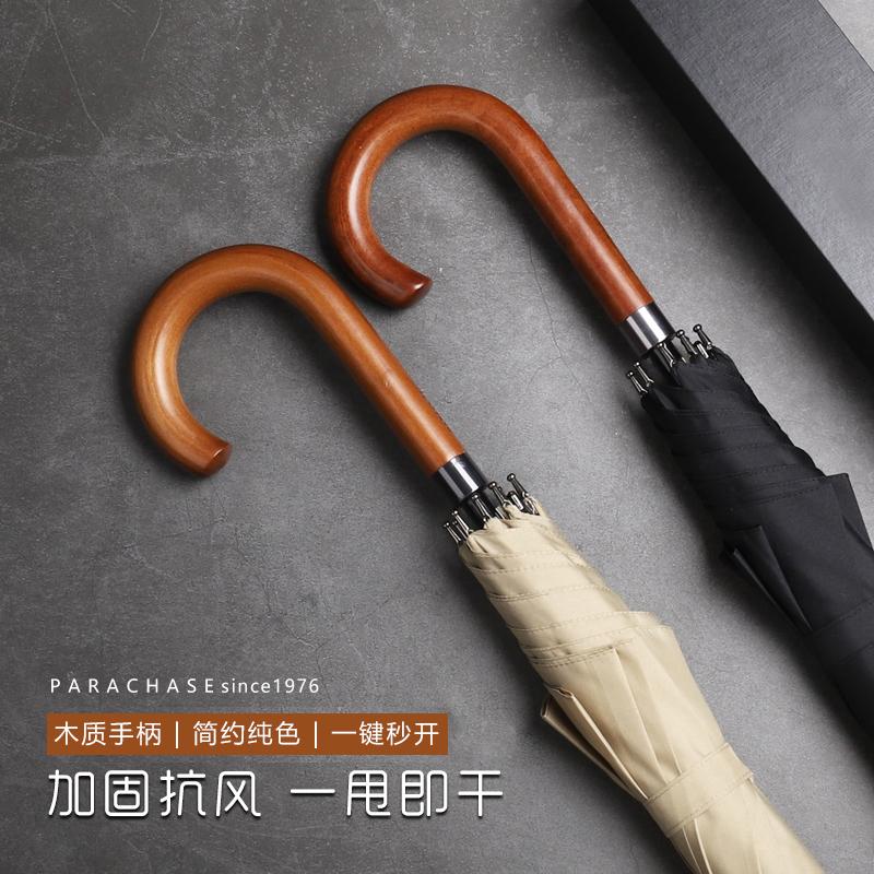 双人男日系商务英伦绅士长直杆雨伞