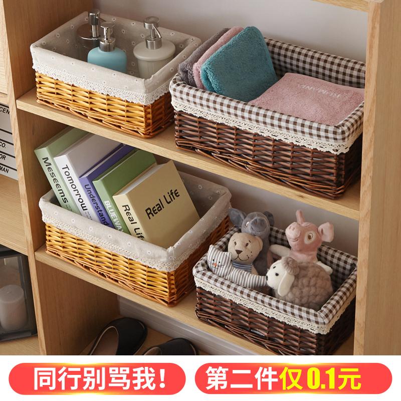 Контейнеры для хранения / Коробки для хранения Артикул 609745505277