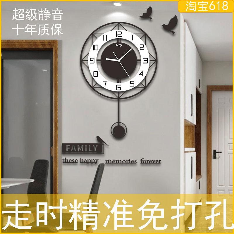 挂钟客厅家用时尚 个性创意极简静音钟表北欧现代免打孔挂墙时钟