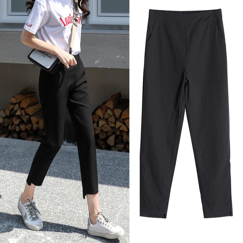 小个子七分哈伦裤女夏季薄款宽松高腰黑色九分萝卜休闲裤2020新款