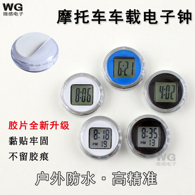 Round small clock outdoor waterproof motorcycle electric vehicle on-board electronic clock and time seamless pasting