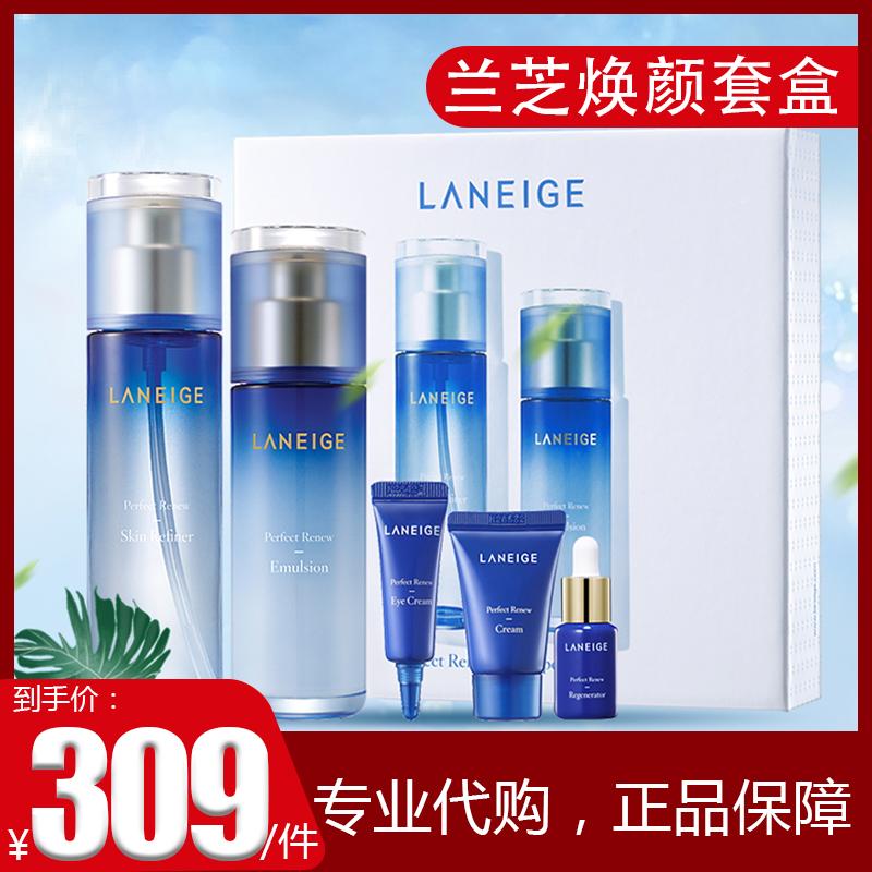 Korean duty-free shop to buy luxury goods direct mail home Lanzhi ice cream milk cover box genuine moisturizing and moisturizing set