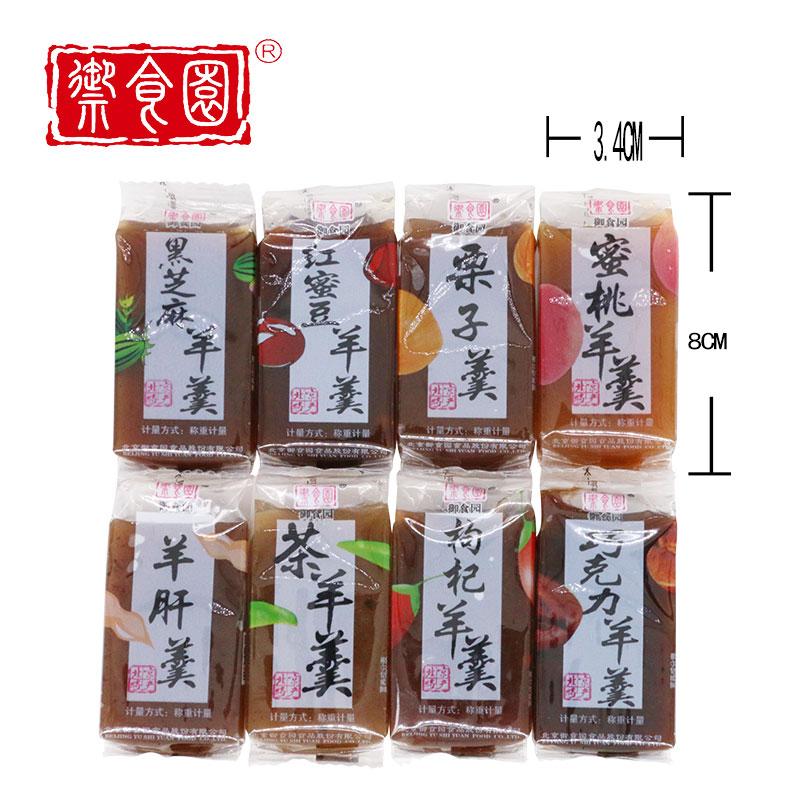北京特产 御食园 羊羹 500克小包装 休闲零食特产食品 小吃 包邮
