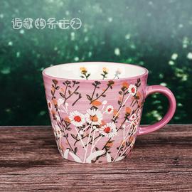 出口日本日式杯子可爱马克杯咖啡杯陶瓷杯麦片牛奶早餐杯办公室