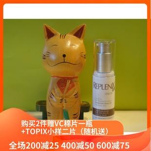 購買2件贈VC棉片+小樣兩片 Topix Replenix CF綠茶舒緩精華30ml