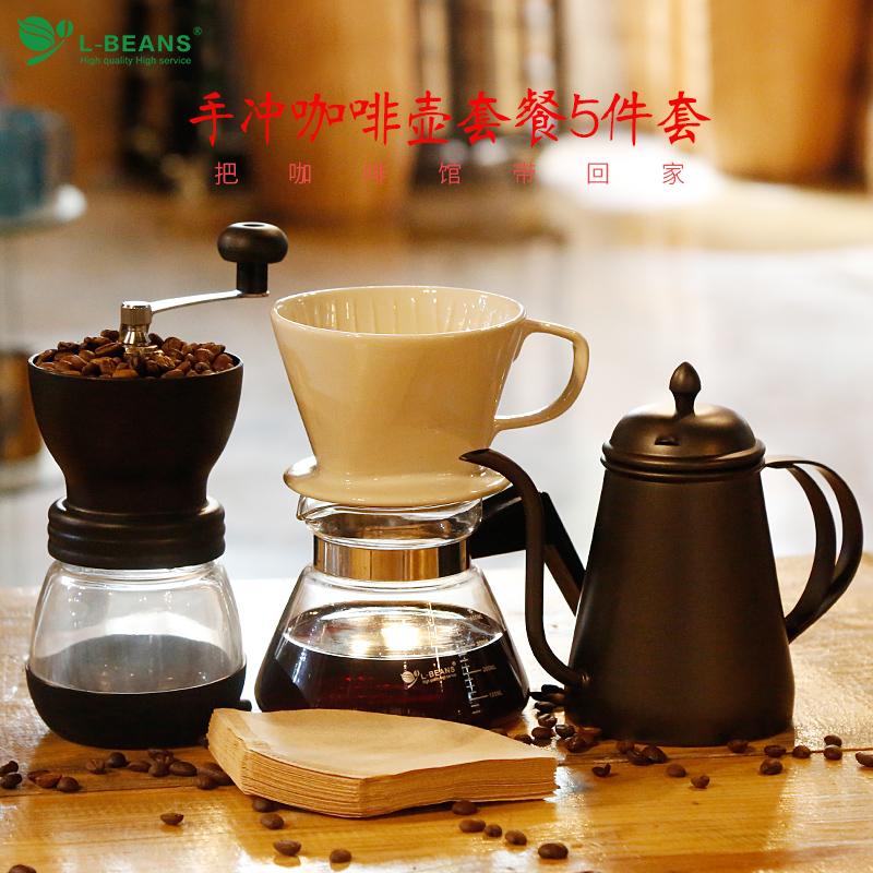手冲壶套装细口壶+可爱壶+陶瓷冲杯+滤纸手冲滴滤壶咖啡壶磨豆机