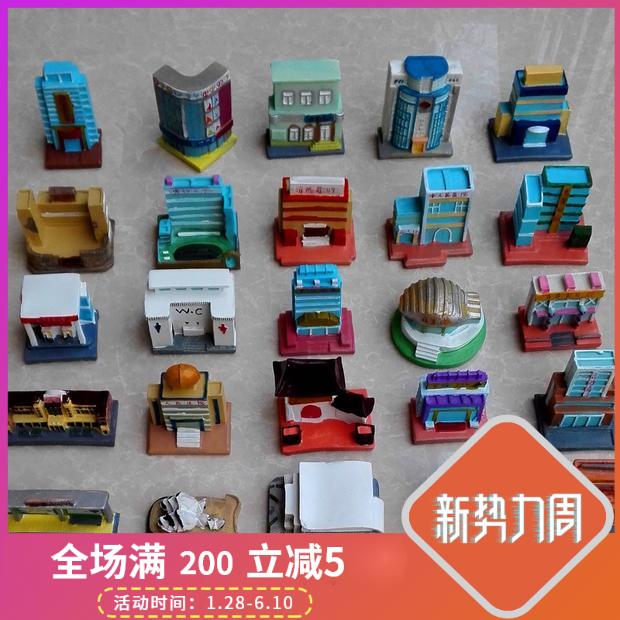 公共建筑模型树脂心理沙具套装学校量贩银行寺庙监狱饭店医院