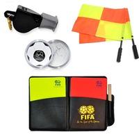 足球比赛裁判巡边旗挑边器红黄牌裁判装备专业口哨护齿哨子边裁旗