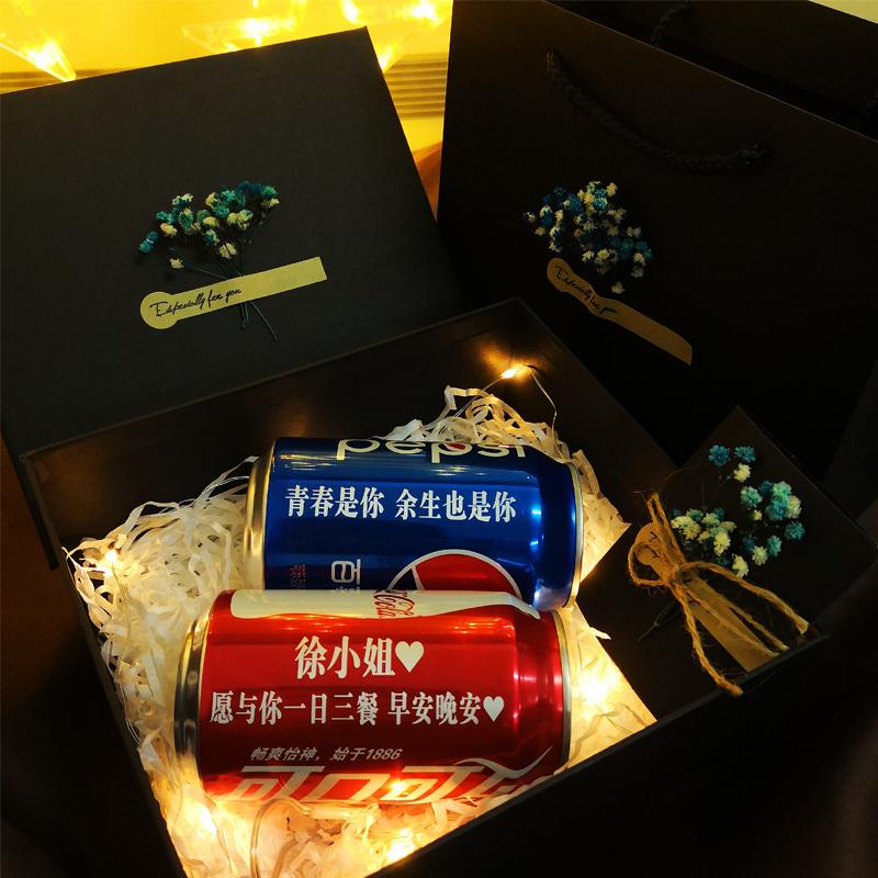 可乐定制易拉罐抖音同款生日礼物11月08日最新优惠