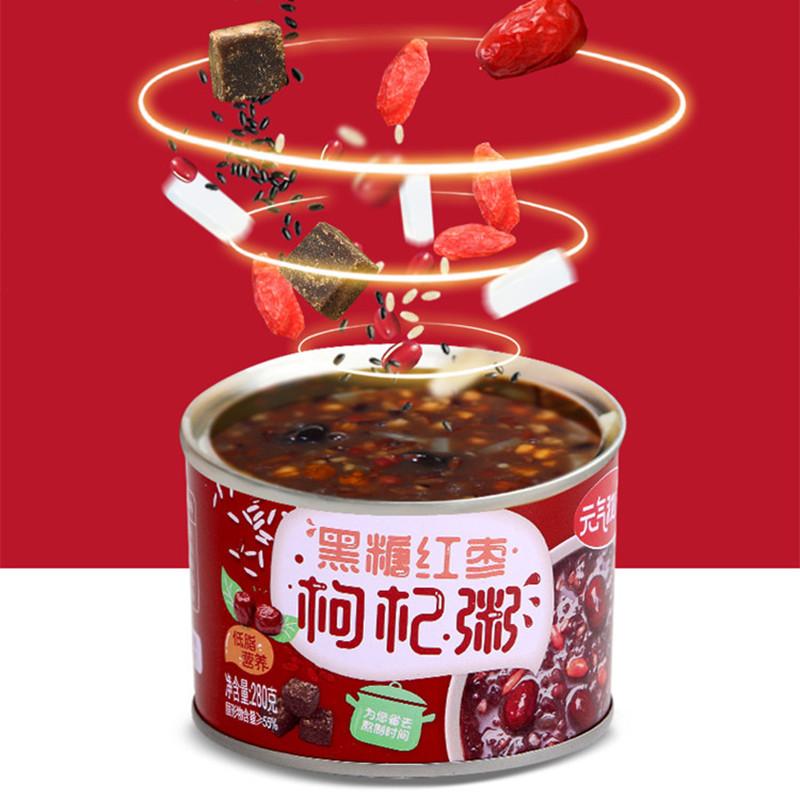 喜多多八宝粥12小罐整箱黑糖红枣枸杞粥儿童早餐食品即食营养速食