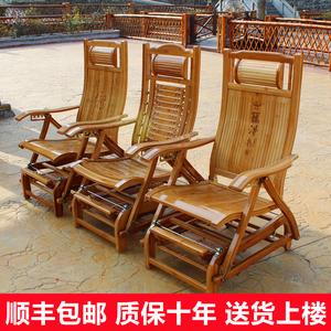 竹躺椅竹摇摇椅折叠椅子家用午睡椅凉椅老人休闲逍遥椅实木靠背椅