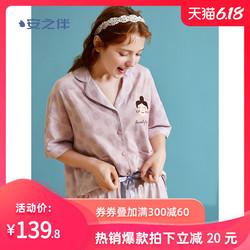 安之伴睡衣女夏季薄款短袖长裤开衫纯棉可爱甜美可外穿大码家居服