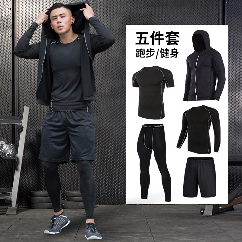 Фитнес одежда мужской костюм бег фитнес дом движение плотно одежда быстросохнущие баскетбол обучение три пять частей короткий рукав одежда