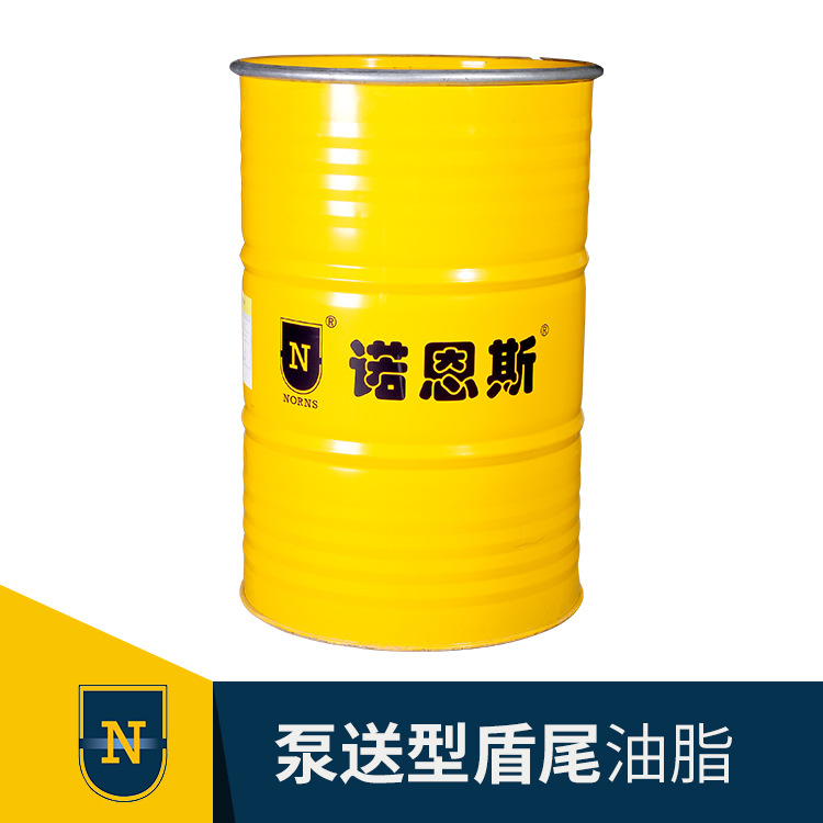 Nores shield tail sealing grease waterproof sealing and anticorrosion of hand applied pumping grease in Metro Tunnel