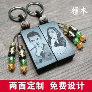 个性定制纪念品刻字姓名雕刻照片创意一对情侣钥匙扣挂件礼物订做