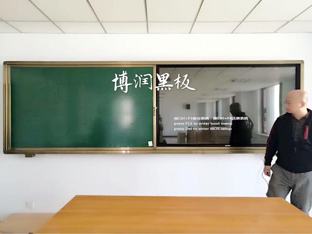 定制学校多媒体教学组合一体机电子投影白板磁性教室活动推拉黑板
