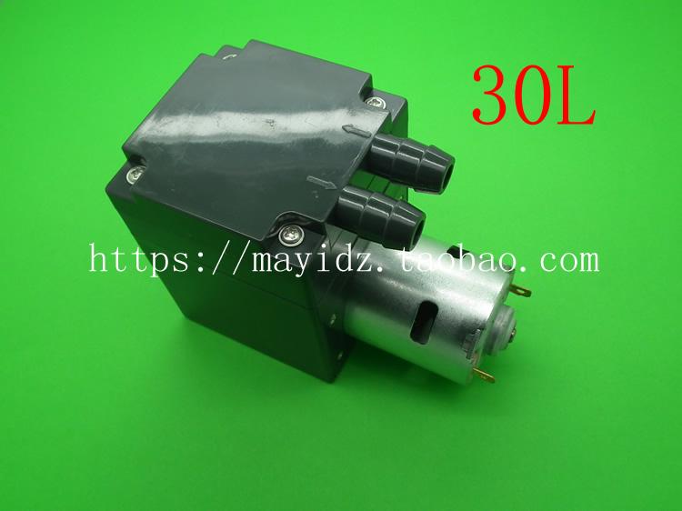 12V全新直流DC24V微型真空泵负压抽气吸气泵隔膜压力泵大流量30L