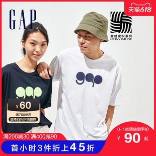 【重磅密织】Gap男女装情侣潮流纯棉短袖T恤732678夏季2021新款